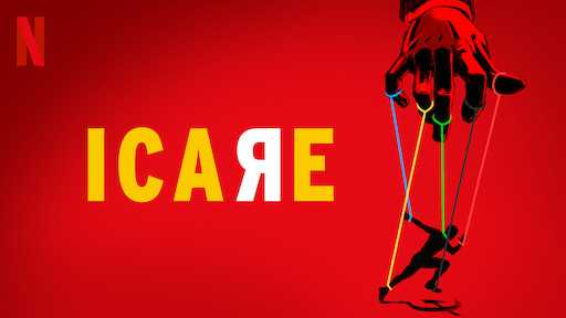 Affiche documentaire Icare
